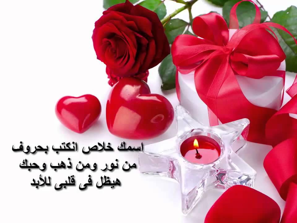 بالصور رسالة حب , التعبير عن حبك واشواقك فى رساله 5421 6