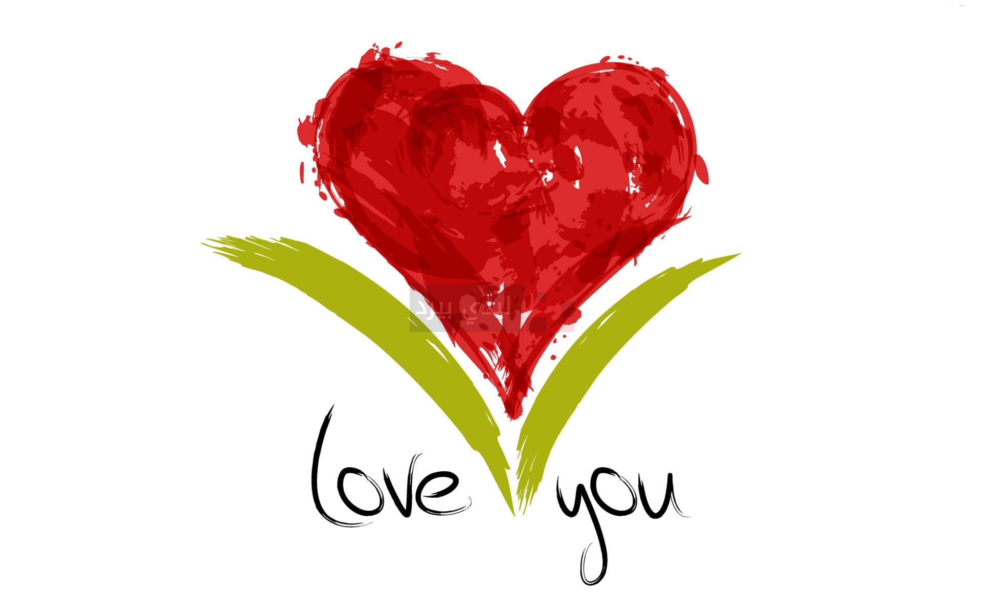 بالصور رسالة حب , التعبير عن حبك واشواقك فى رساله 5421 7