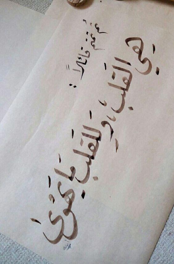 بالصور اجمل رسائل الحب , الحب ورسايل تحفه جامده 5432 2