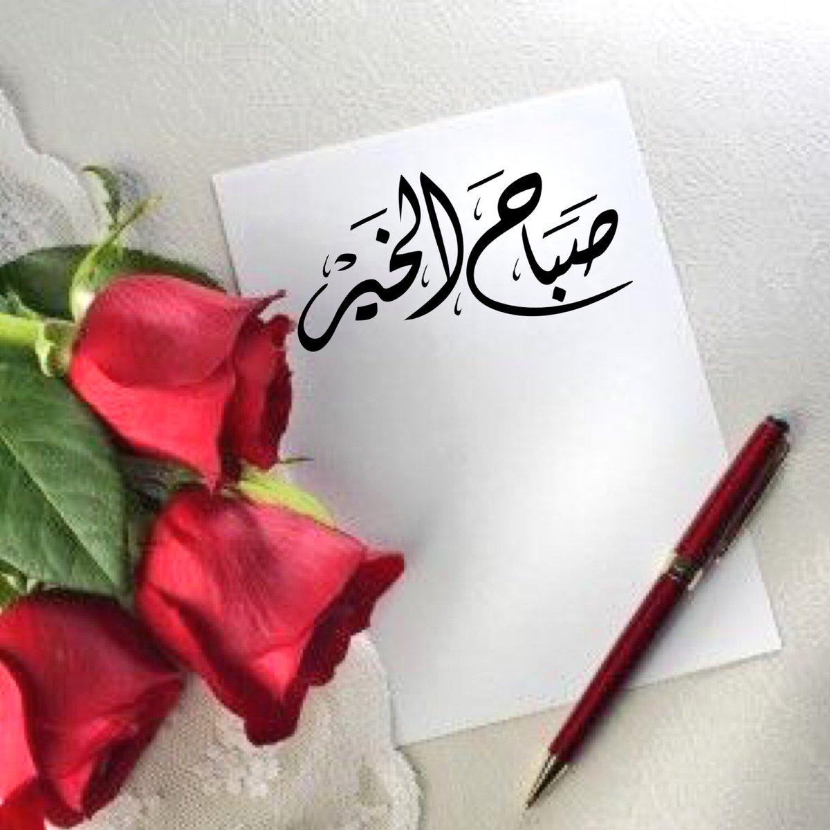 بالصور صور صباحيه جميله , جمال الكلمات فى الصباح 5507