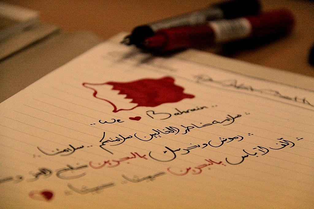 بالصور رسائل حب صباحية , الحب واجمل الرسائل بين الحبيبين فى الصباح 5510 1