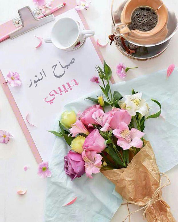 بالصور رسائل حب صباحية , الحب واجمل الرسائل بين الحبيبين فى الصباح 5510 3