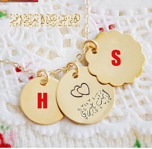 بالصور صور حرف sh , حروف مركبه تعطى النطق الاقوى 6169