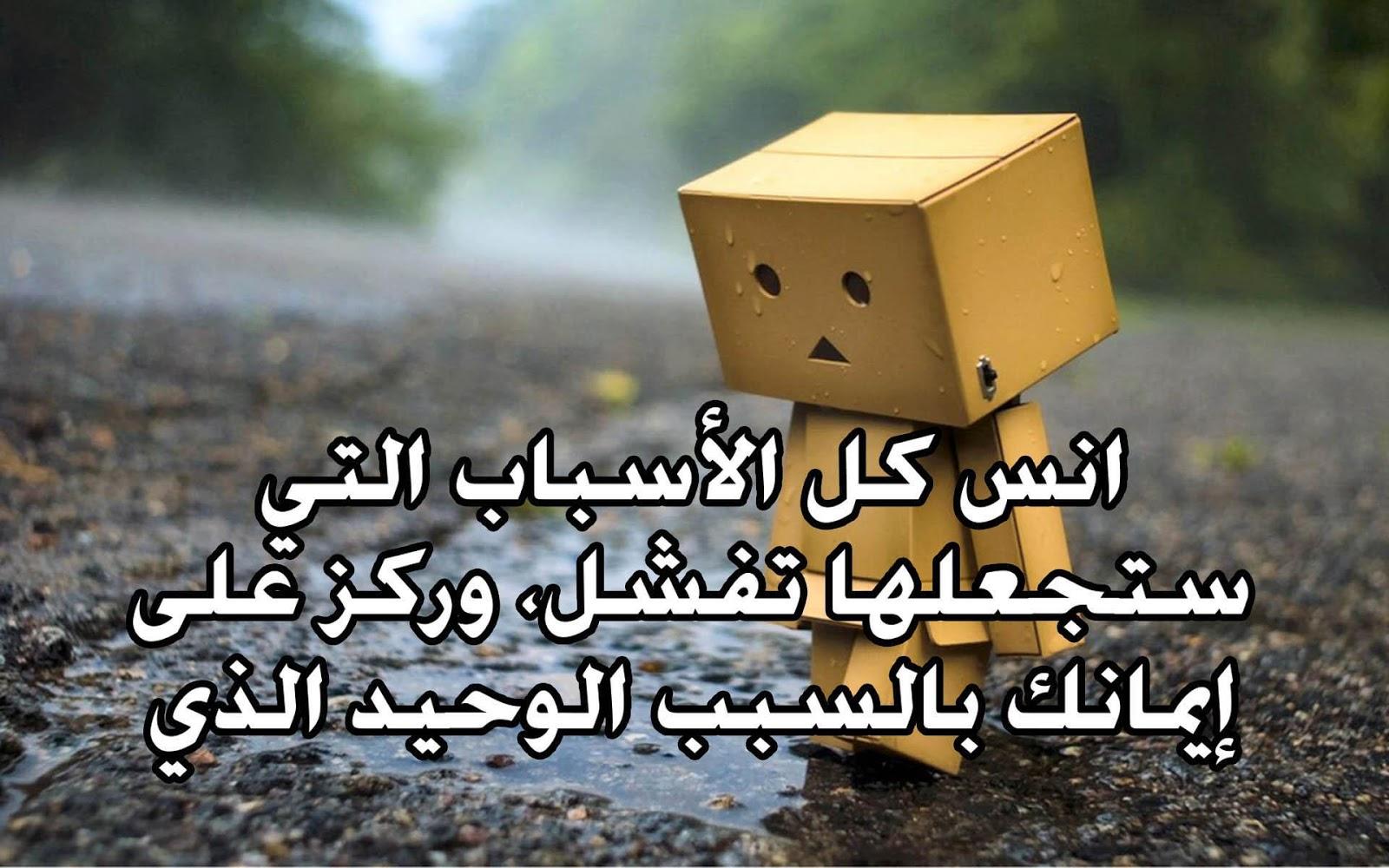 بالصور كلام من ذهب عن الحياة , حكمه واحده لتعيش حياه هادئه 6211 2
