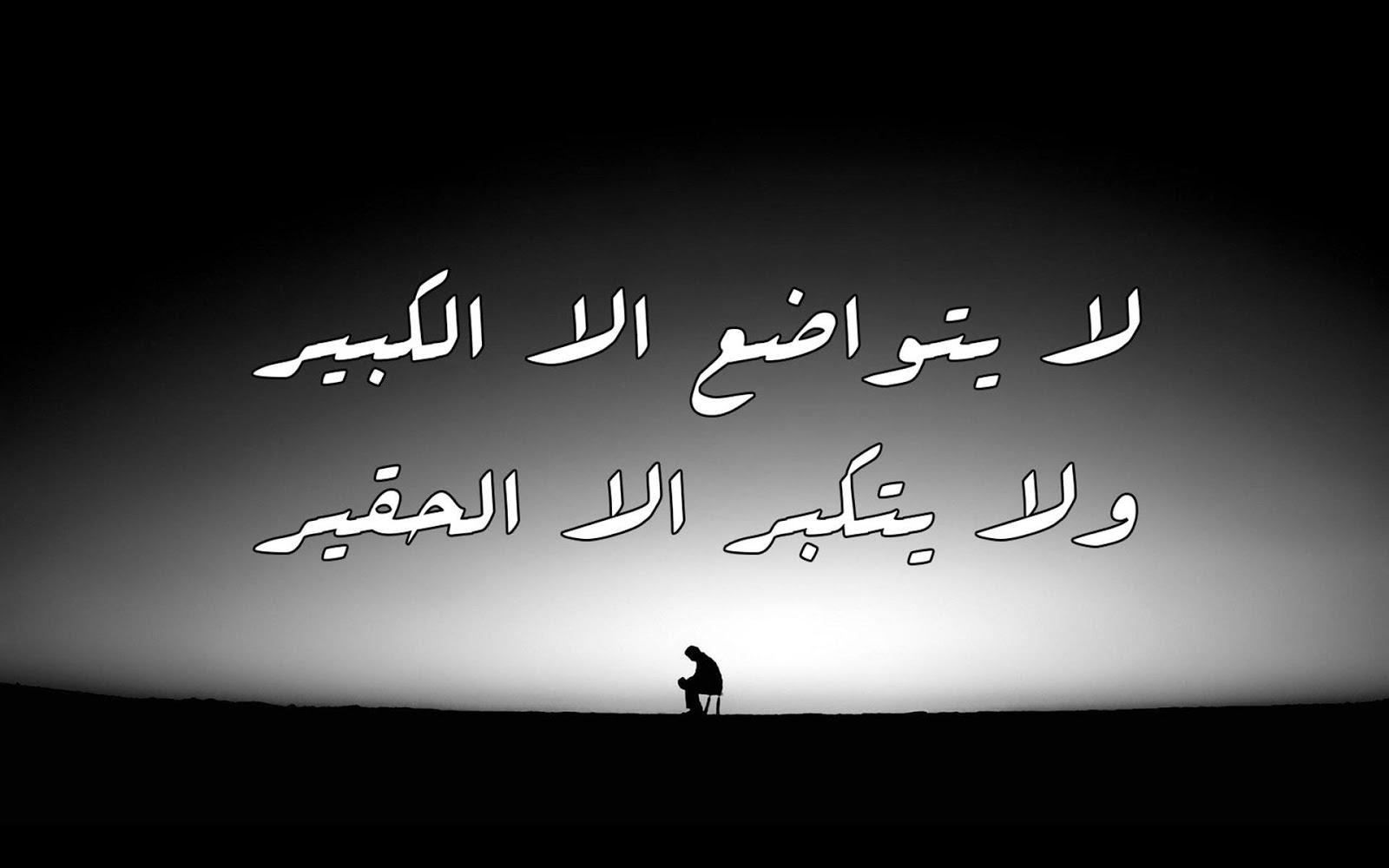 بالصور كلام من ذهب عن الحياة , حكمه واحده لتعيش حياه هادئه 6211 3