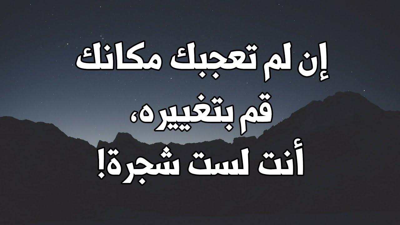 بالصور كلام من ذهب عن الحياة , حكمه واحده لتعيش حياه هادئه 6211 9