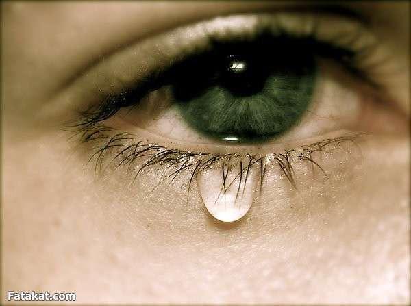 بالصور صور عيون تدمع , صور حزينه تبكي 785 2