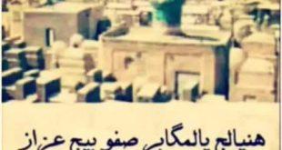 صورة شعر عن فراق الاخ , شعر حزين عن الاخ