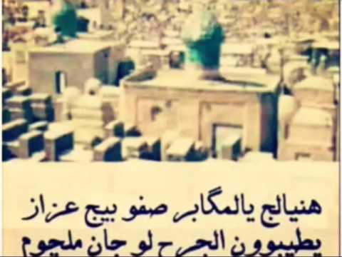 بالصور شعر عن فراق الاخ , شعر حزين عن الاخ 841