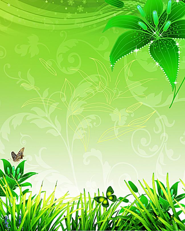بالصور خلفية خضراء , صور باللون الاخضر 882 3