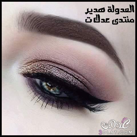 صورة اجمل مكياج عيون , مكياج عيون ناعم