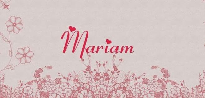 بالصور معنى اسم مريم , البتول الطاهره العذراء 400 1