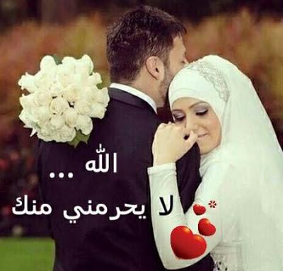 بالصور اجمل صور عرسان , مشاعر لا توصف بين العروسين 576 2