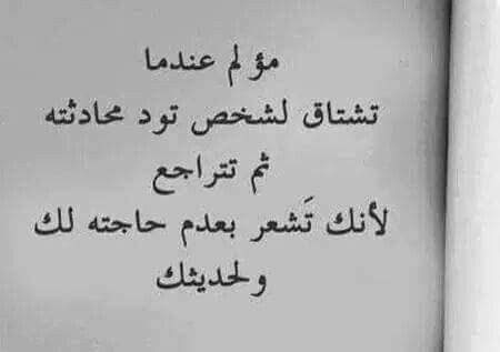 بالصور اشعار حزينه قصيره , اشهر كلمات اشعار الحزن 580 1