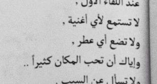 بالصور اشعار حزينه قصيره , اشهر كلمات اشعار الحزن 580 3 310x165