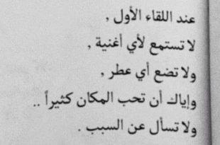 صورة اشعار حزينه قصيره , اشهر كلمات اشعار الحزن