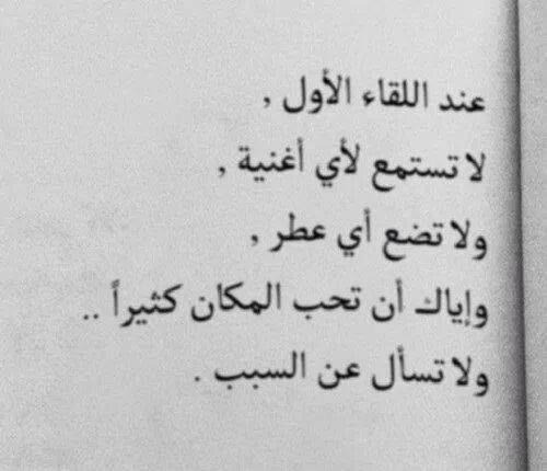 بالصور اشعار حزينه قصيره , اشهر كلمات اشعار الحزن 580