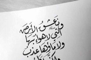 بالصور عبارات قصيره مزخرفه , فن الزخرفه للكلمات الحزينه 667 3 310x205