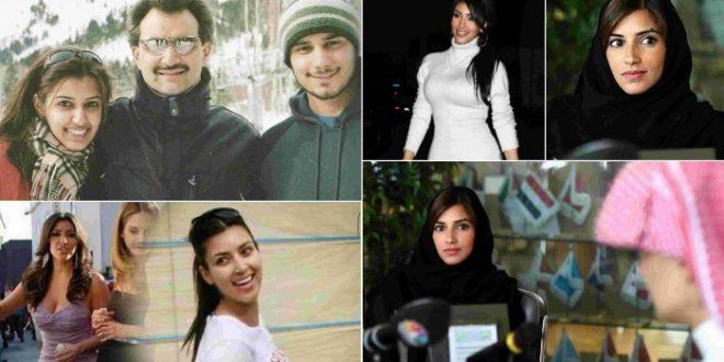 بالصور ريم بنت الوليد بن طلال , الاميره ريم مدلله ابيها 861 660x330