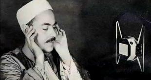 بالصور اجمل صوت قران , مشايخ اذاعه القران الكريم القاهره 1077 10 310x165