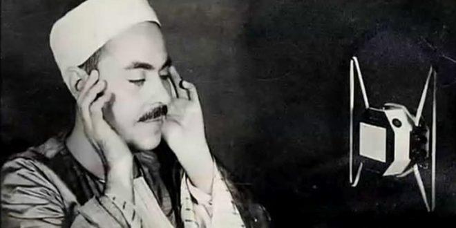 بالصور اجمل صوت قران , مشايخ اذاعه القران الكريم القاهره 1077 10 660x330