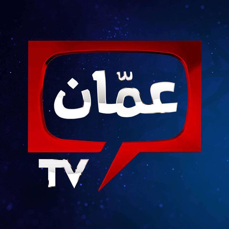 صور تردد قنوات عمان , افضل تردد قنوات عمان