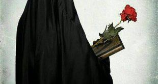 بالصور موضة الحجاب , وما يرضي ربك من حجابك 2227 10 310x165