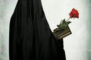 بالصور موضة الحجاب , وما يرضي ربك من حجابك 2227 10 310x205