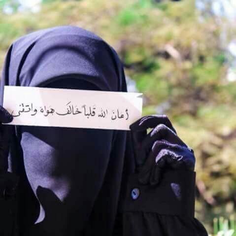 بالصور موضة الحجاب , وما يرضي ربك من حجابك 2227 8