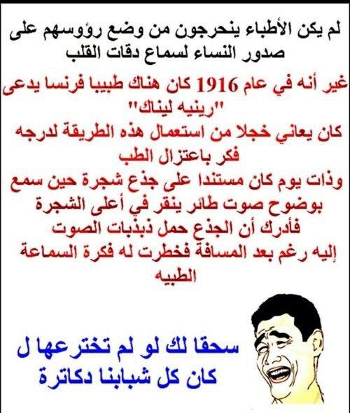 صورة الغاز مضحكة , الغاز مضحكه استفزازيه 2394 3