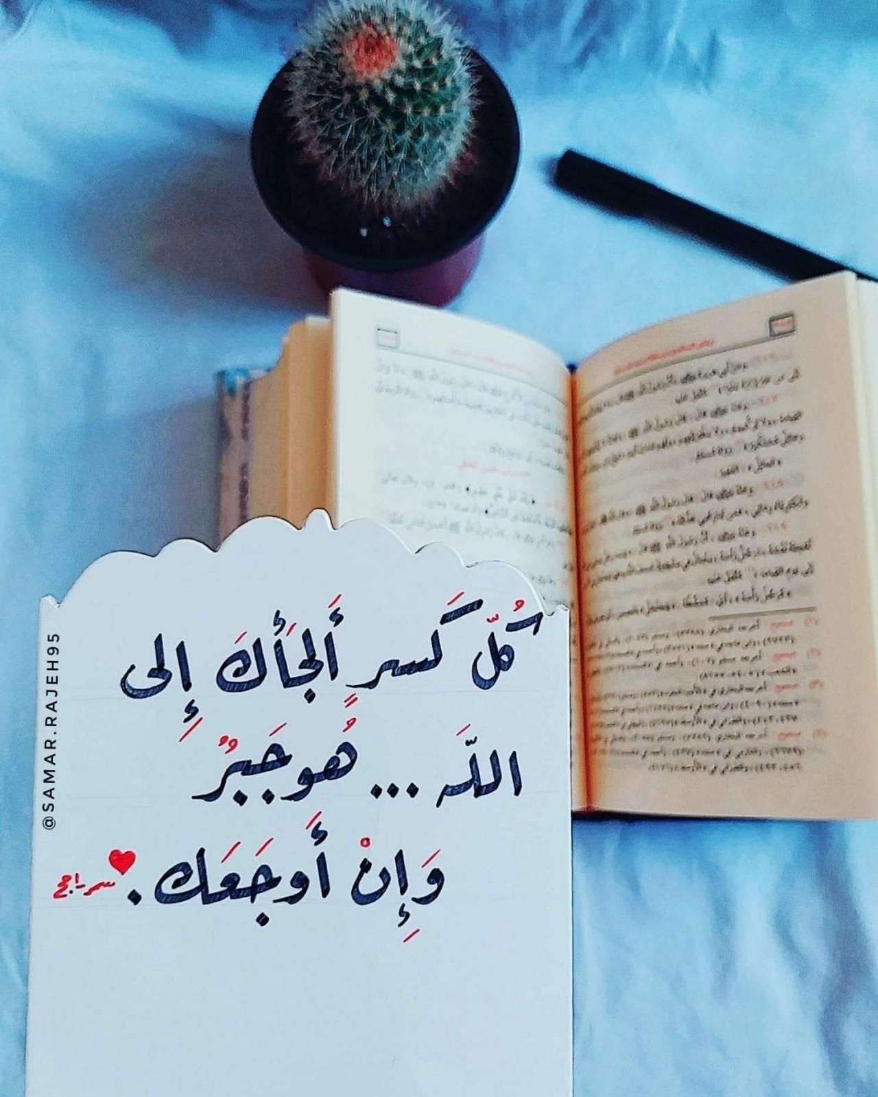 بالصور اجمل كلام حب , كلمات رائعه في حب الله 2513 7