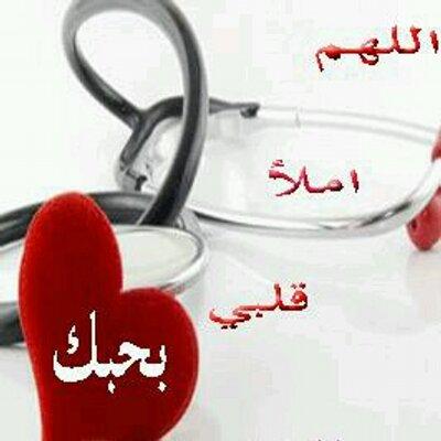 بالصور اجمل كلام حب , كلمات رائعه في حب الله