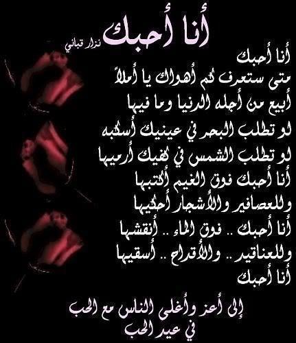 بالصور شعر حب واشتياق للحبيب , صور لاشعار الحب والشوق 2518 3