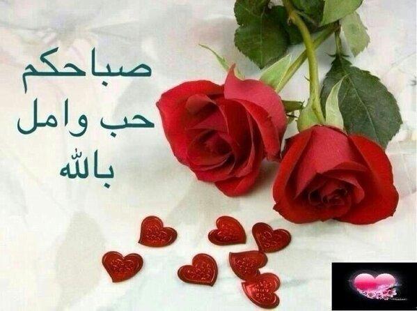 بالصور كلمات عن الصباح قصيره , صباح الخيرات والبركات 2527 1