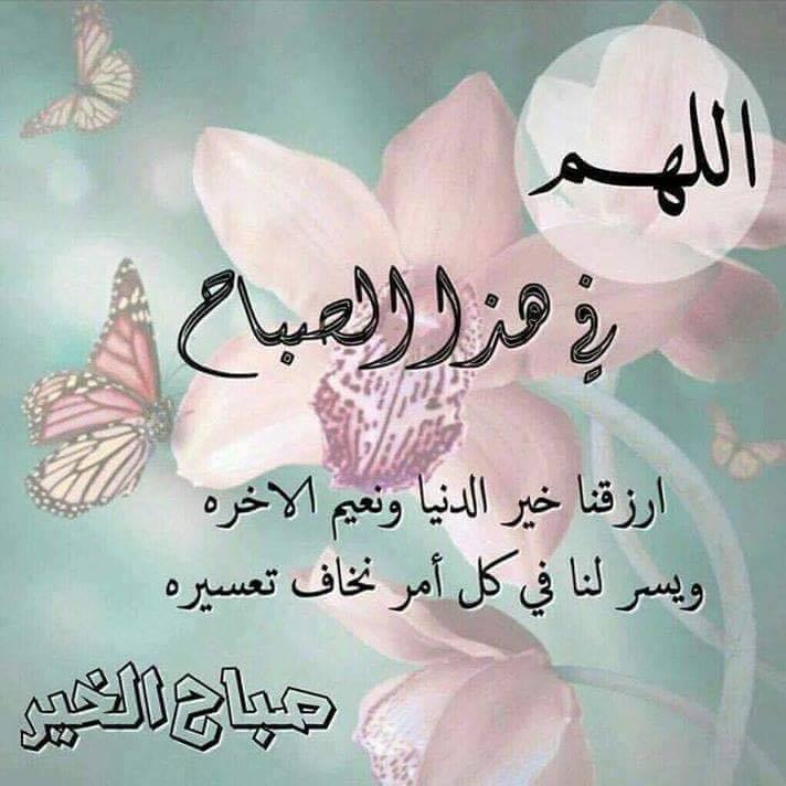 بالصور كلمات عن الصباح قصيره , صباح الخيرات والبركات 2527 2