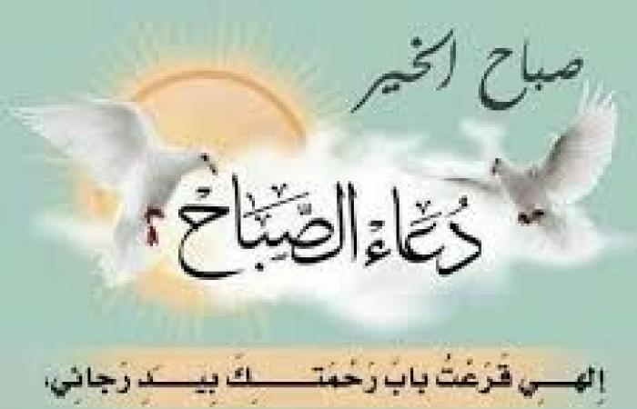 بالصور كلمات عن الصباح قصيره , صباح الخيرات والبركات 2527 3