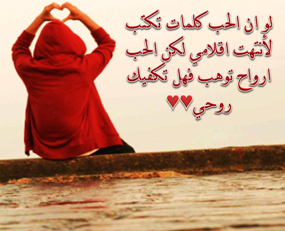 صور رسائل الحب والغرام , كلمات رائعه عن الحب والغرام