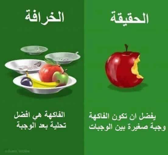 صورة صور عن الصحة , الصحه تاج علي رؤس الاصحاء 800 3