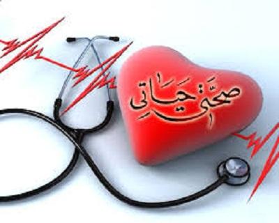 صورة صور عن الصحة , الصحه تاج علي رؤس الاصحاء
