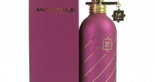 صورة عطر مونتال , افضل عطر من مونتال