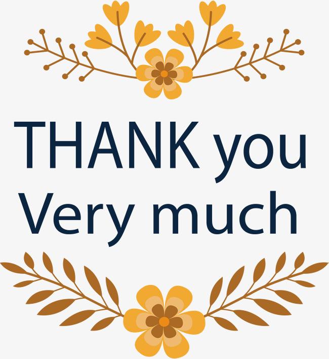 صورة شكرا لك , كلمات الشكر والثناء والامتنان 1044 2