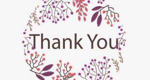 شكرا لك , كلمات الشكر والثناء والامتنان