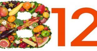 صورة ما هو فيتامين b12 , اعراض نقصه وكيفيه علاجه