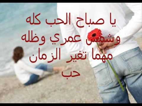 بالصور شعر صباح الخير حبيبتي , صور اشعار صباح الخيرات للاحبه 2447 7