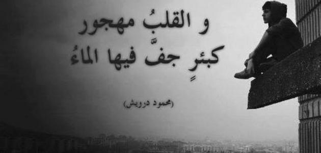 بالصور صور حزينه معبره , كلمات حزن تذيب القلب 2450 1