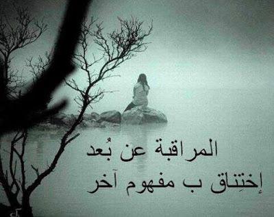 بالصور صور حزينه معبره , كلمات حزن تذيب القلب 2450 10