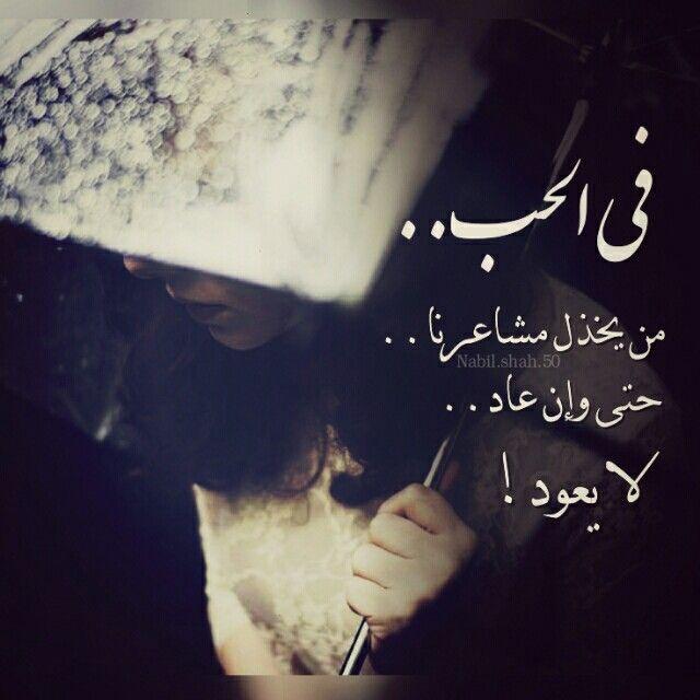 بالصور صور حزينه معبره , كلمات حزن تذيب القلب 2450 2