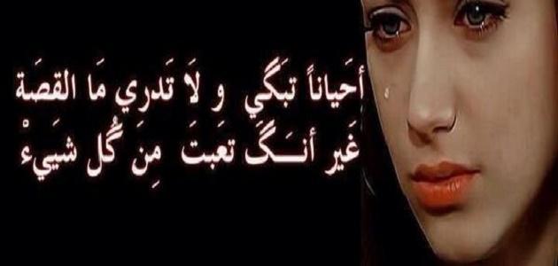 بالصور صور حزينه معبره , كلمات حزن تذيب القلب 2450 3