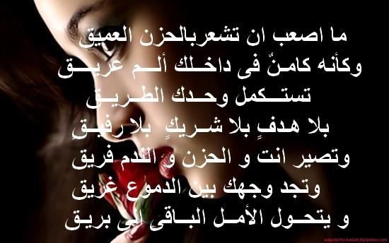 بالصور صور حزينه معبره , كلمات حزن تذيب القلب 2450 5
