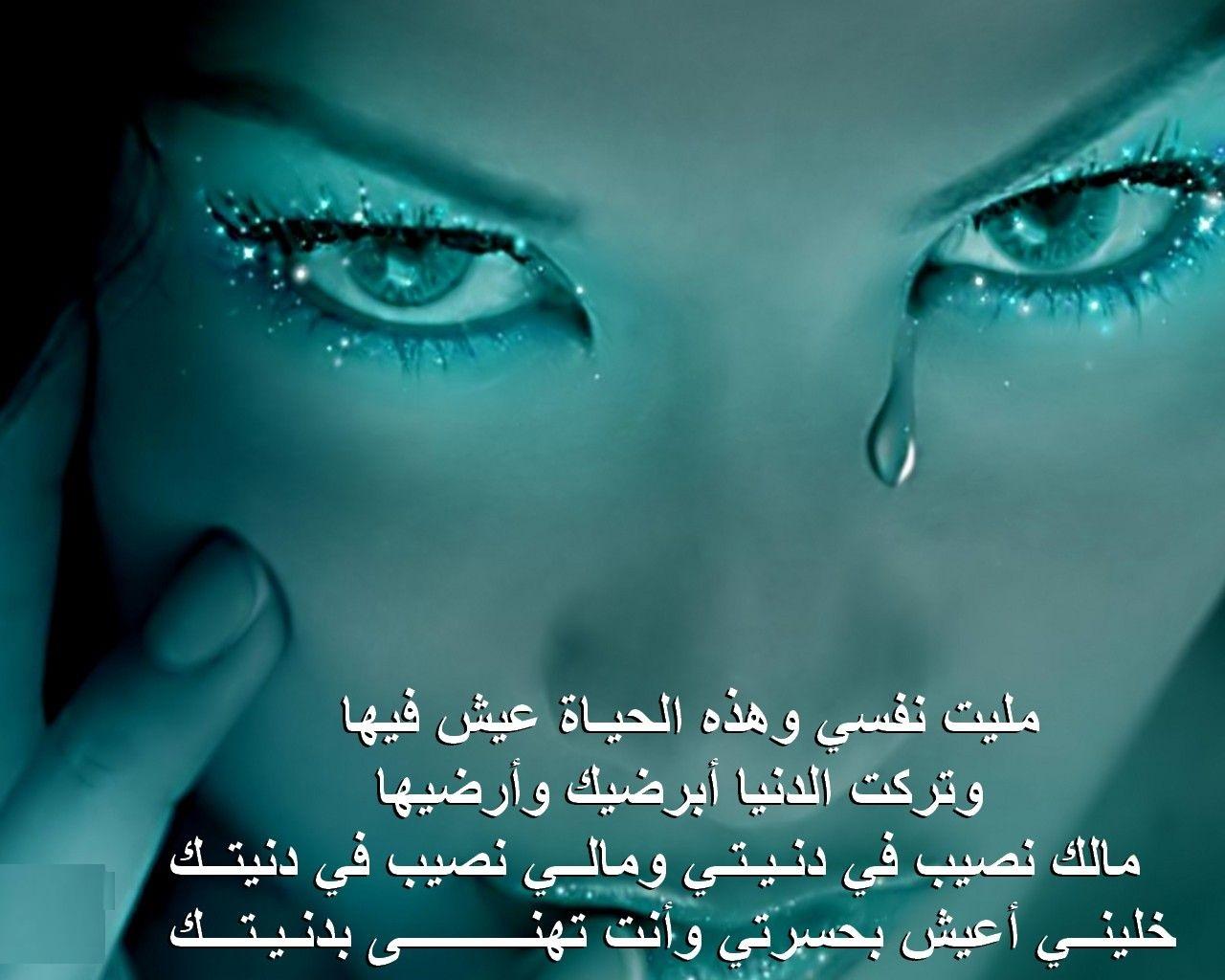 بالصور صور حزينه معبره , كلمات حزن تذيب القلب 2450 6
